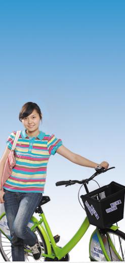 Bike sare Wuhan